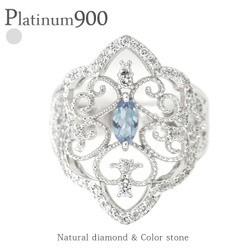 アクアマリン 3月の誕生石 pt900 ダイヤモンドリ...
