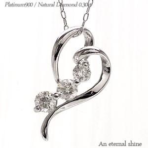 トリロジーダイヤモンドネックレス プラチナ900(...