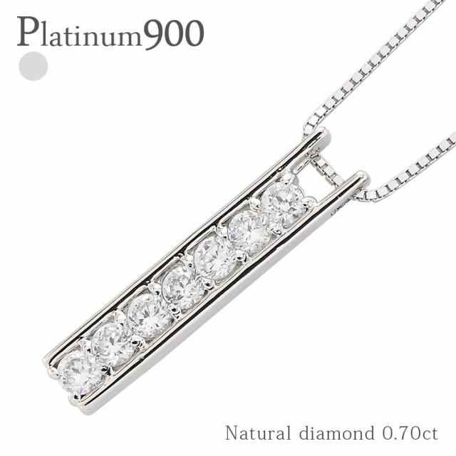Pt900 ダイヤモンドネックレス ラインネックレス ...