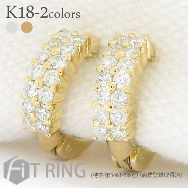 【送料無料】18金ダイヤモンドイヤリング 0.56ct ...