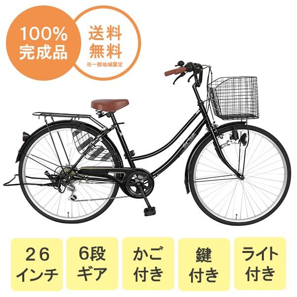 自転車 26インチ 人気 外装6段変速ギア ママチャ...