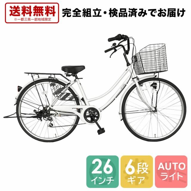 10月中旬以降発送 自転車 26インチ ママチャリ 6...