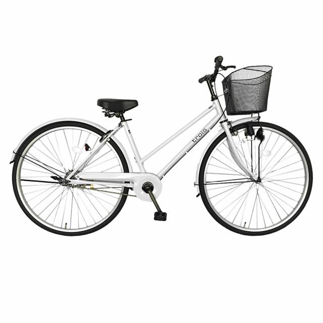 自転車 27インチ ママチャリ trois トロワ おしゃ...