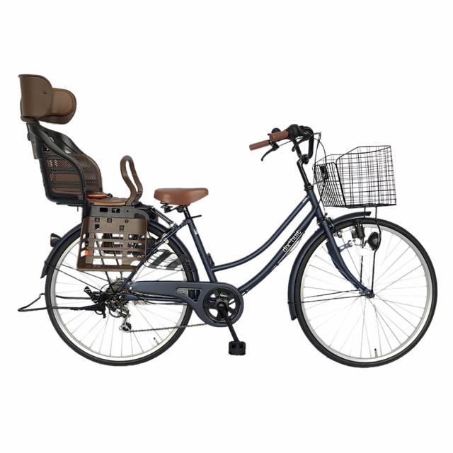 自転車 26インチ ママチャリ チャイルドシート付 ...