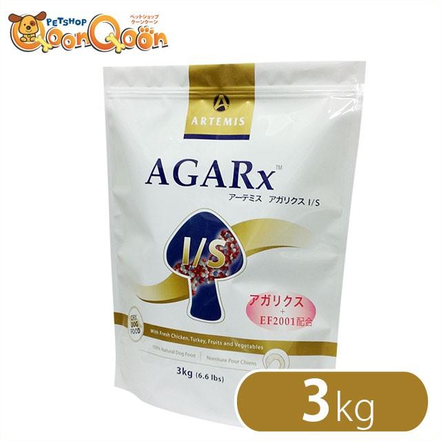 アーテミス ARTEMIS アガリクス I/S 普通粒  ドッ...