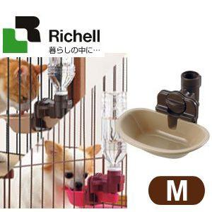 リッチェル ペット用 ウォーターディッシュ M  犬...
