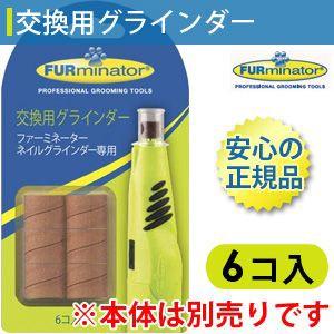 FURminator ファーミネーター グルーミングツール...