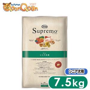 ニュートロ シュプレモ エイジングケア 7.5kg Nut...