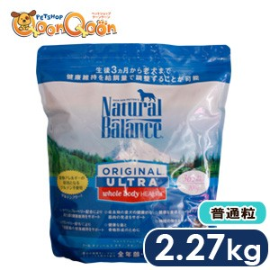 ナチュラルバランス Natural Balance  ウルトラプ...
