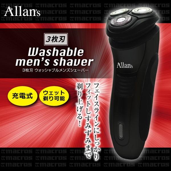 電気シェーバー 水洗いOK ひげそり 3枚刃ひげ剃り...