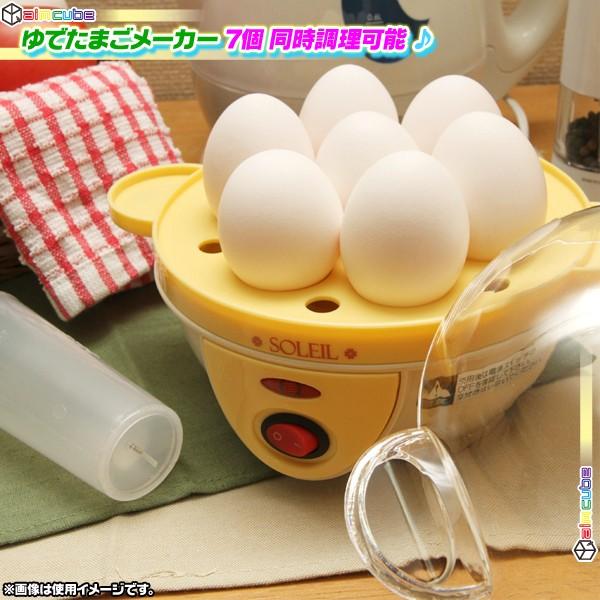 電気ゆでたまご器 自動ゆで卵器 ゆで卵メーカー ...