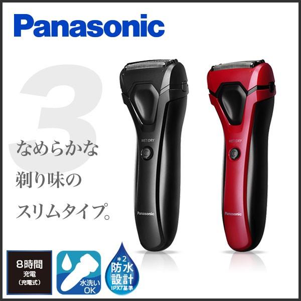 髭剃り 電気シェーバー Panasonic ES-RL13 3枚刃 ...