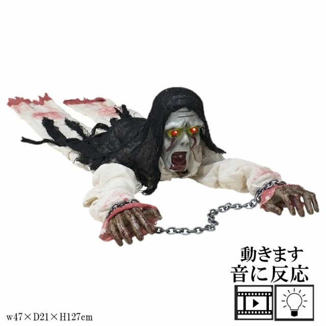 送料無料 動く ゾンビ 人形 ハロウィン ディスプ...
