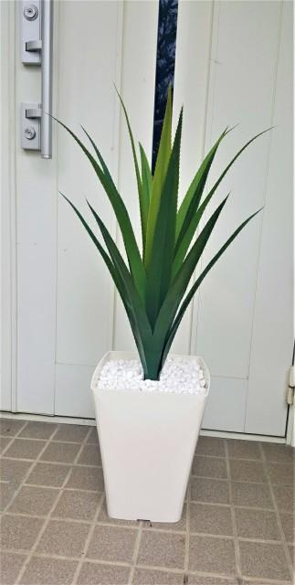 【人工観葉植物】【アロエ観葉植物90cm】【造花...