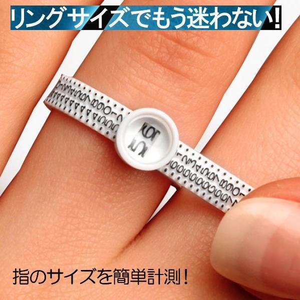 マルチサイザー リングゲージ メジャー 指輪 指 ...