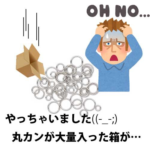 [アウトレット]サージカルステンレス316L丸カン/...