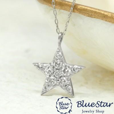 11石のダイヤモンドで描いた星のデザインネックレ...
