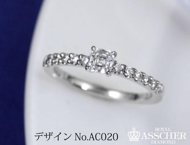 【AC020】ロイヤルアッシャーカットダイヤモンド0...