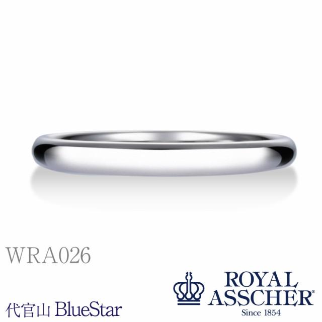 【WRA026】ロイヤルアッシャープラチナリング 鍛...