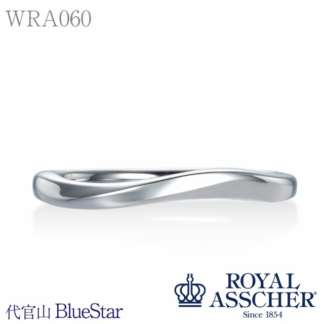 【WRA060】ロイヤルアッシャーダイヤモンド マリ...