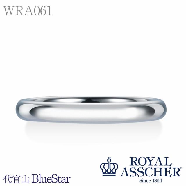 【WRA061】ロイヤルアッシャーダイヤモンド マリ...