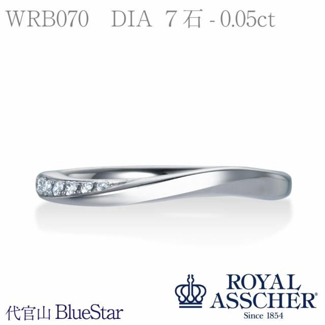 【WRB070】ロイヤルアッシャーダイヤモンド マリ...