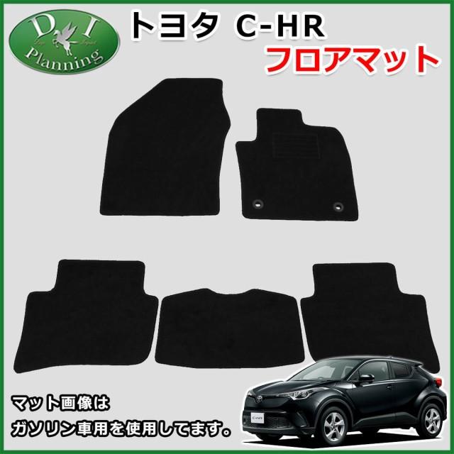 トヨタ C-HR ZYX10 NGX50 フロアマット カーマッ...