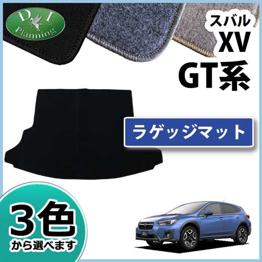 スバル XV GT3 GT7 ラゲッジマット トランクマッ...