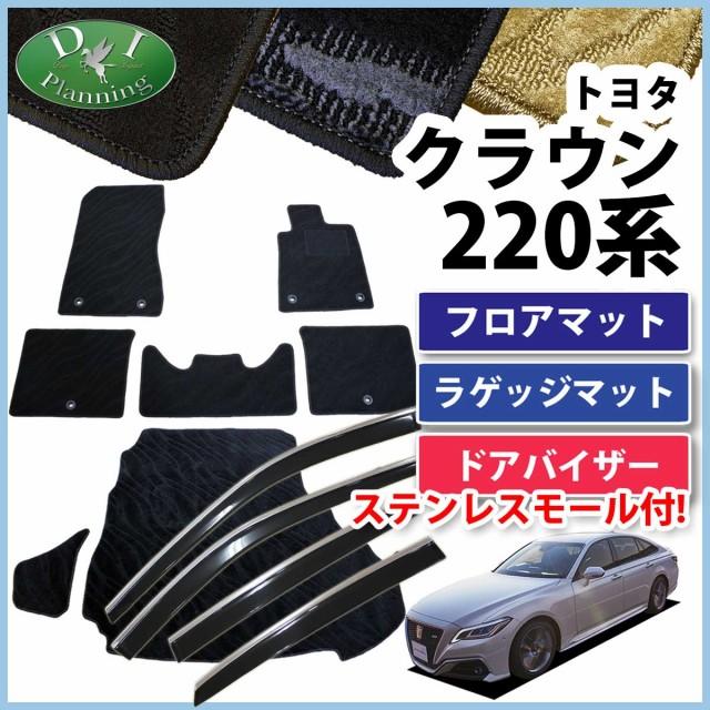 トヨタ クラウンハイブリッド AZSH20 フロアマッ...