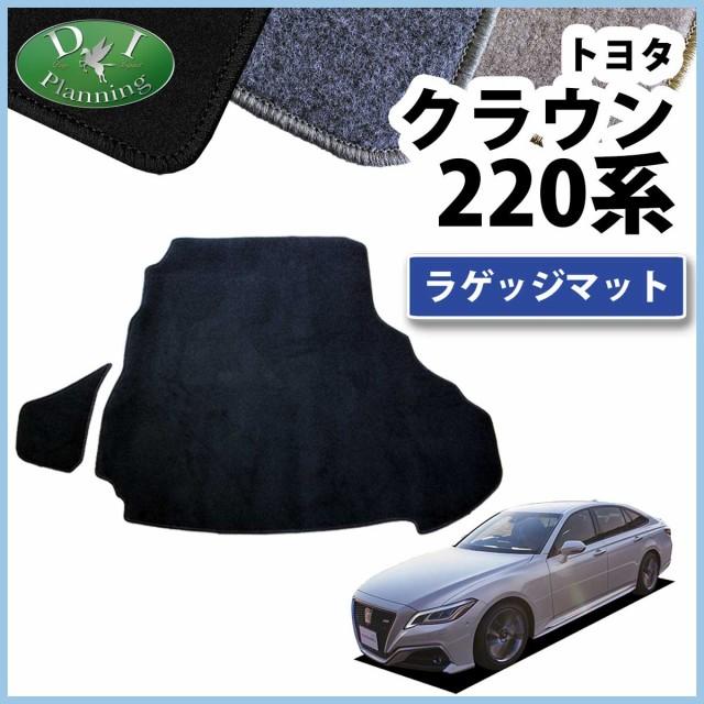 トヨタ クラウンハイブリッド AZSH20 GWS224 ラゲ...