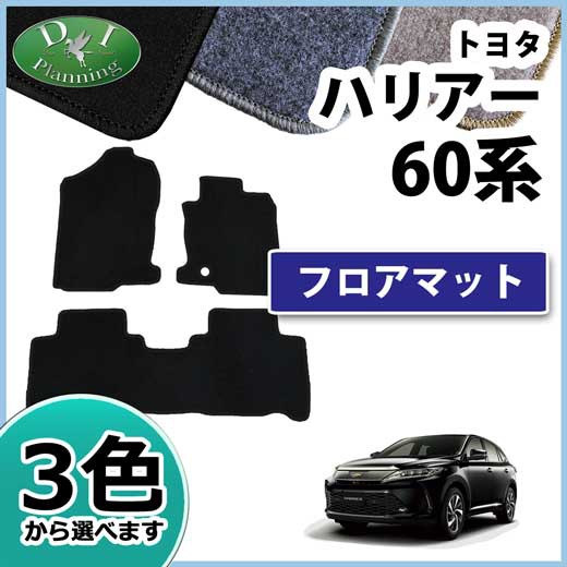 トヨタ ハリアー ZSU60W ASU60W ZSU65W ASU65W ハ...
