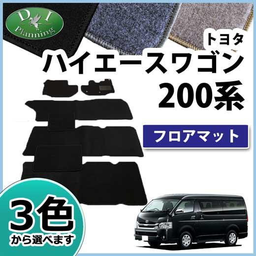 トヨタ ハイエースワゴン 200系 DX GL グランドキ...