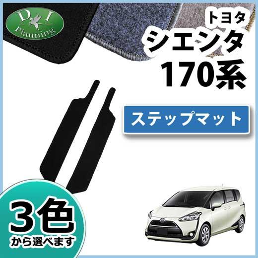 トヨタ 新型 シエンタ NSP170G NHP170G NCP175G ...