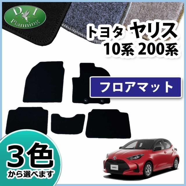 トヨタ ヤリス MXPA10 KSP210 フロアマット カー...