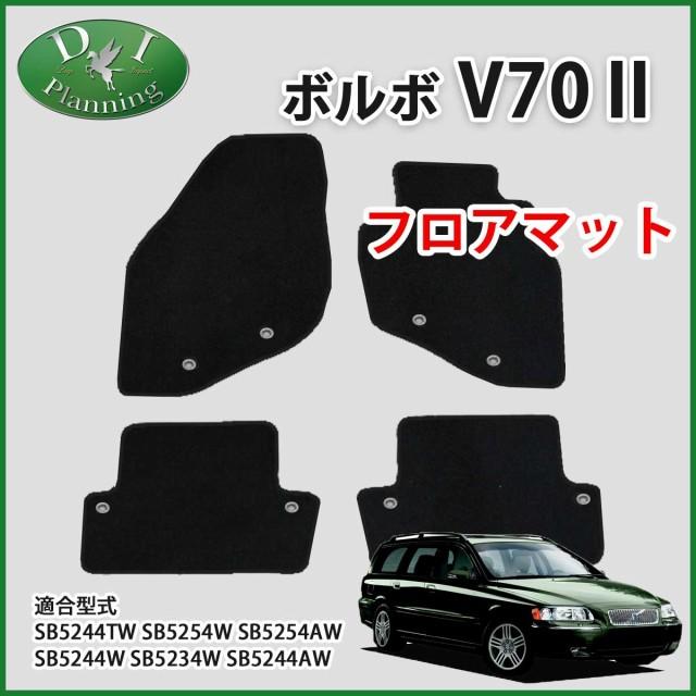 ボルボ V70 II SB5234W SB5244W SB5244TW SB5254W...