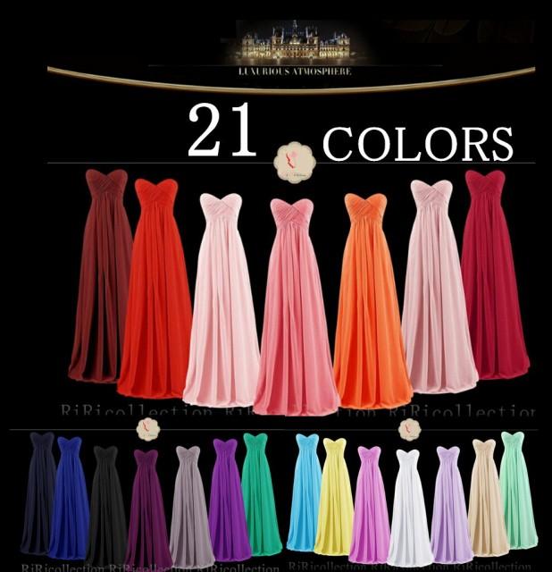 ロングドレス なんと21カラー!7サイズ 2タイプ...