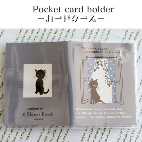 Shinzi Katoh シンジカトウ 【カードケース PCF02...
