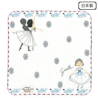 Shinzi Katoh シンジカトウ 【バレエ発表会 タオ...
