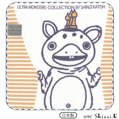 Shinzi Katoh シンジカトウ 【ULTRA MONSTERS COL...
