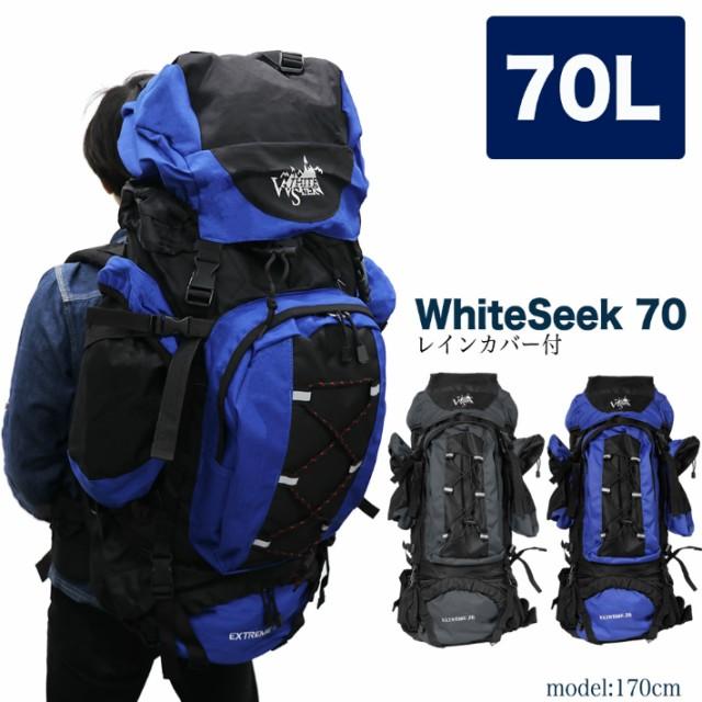 178de677e6fa リュック 大容量 70L アウトドア バッグ ザック 登山 防災 非常用 旅行 L ...