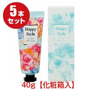 【送料無料】(5本セット)ハッピースタイル ミ...