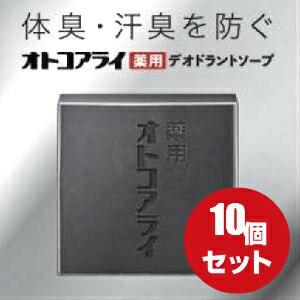 【メール便発送/送料無料】オトコアライ 薬用デオ...