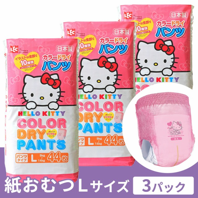 おむつ キティ カラー ドライパンツ Lサイズ 44枚...