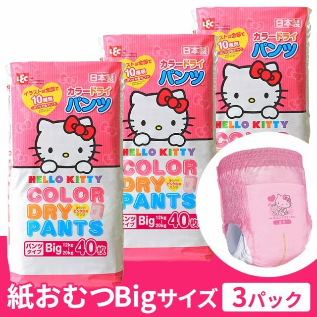 おむつ キティ カラー ドライパンツ Bigサイズ 40...