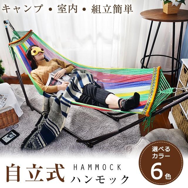 【最大1000円クーポン利用可】ハンモック 折りた...