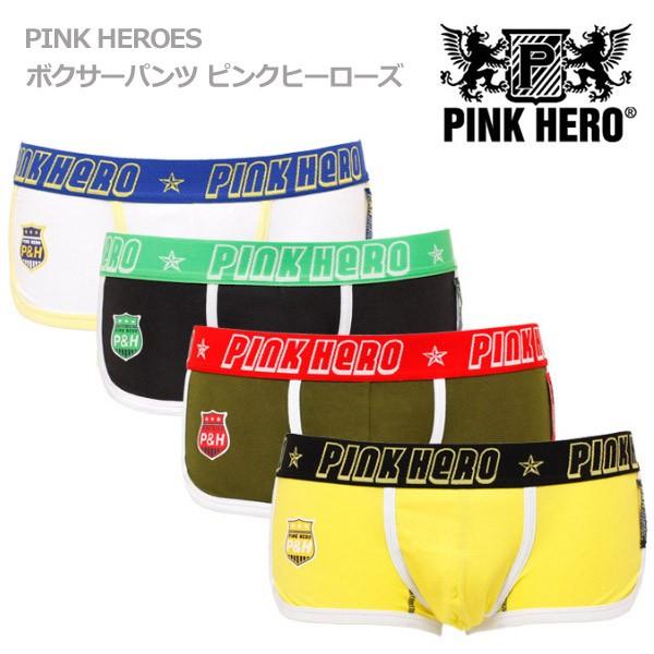ピンクヒーローズ(PINK HEROES)ローライズなら...