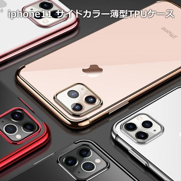 iphone11 iphone11pro iphone11pro max アイフォ...