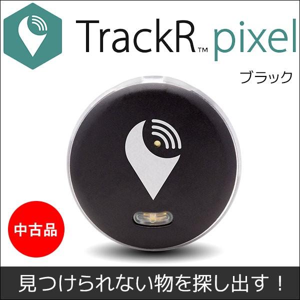 新型 TrackR pixel Item Tracker 日本語マニュア...