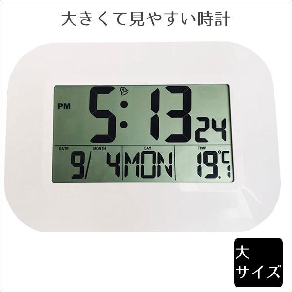 凄く大きく見やすい時計 薄型 軽量 温度表示付 大...