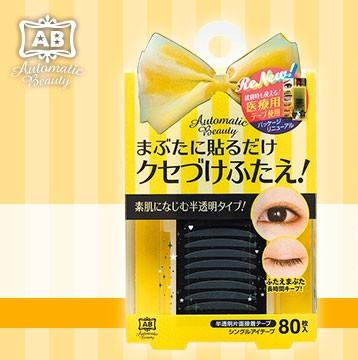 ABシングルアイテープ 80枚入り(メール便送料無...
